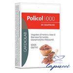 POLICOL 1000 30 COMPRESSE 33 G LINEA CARDIOLAB