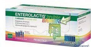ENTEROLACTIS BEVIBILE BAMBINI 12 FLACONCINI DA 10 ML