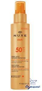 NUXE SUN SPRAY FONDANT SPF50 150 ML