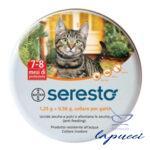 SERESTO collare antiparassitario 12,5 g (38 cm) per gatti