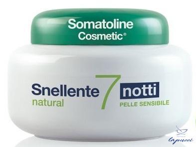 SOMATOLINE COSMETIC SNEL 7 NOTTI NATURAL 400 ML
