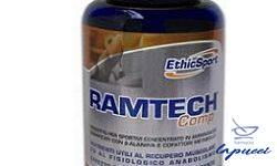 ETHICSPORT RAMTECH COMP 120 COMPRESSE