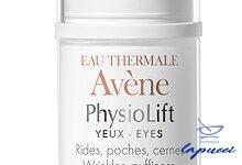 EAU THERMALE AVENE PHYSIOLIFT OCCHI RUGHE BORSE OCCHIALE 15ML