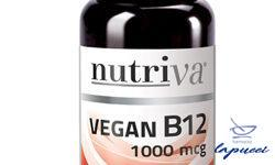 NUTRIVA VEGAN B12 LIQUIDO 1000MCG
