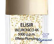 HRISSIE ELISIR IALURONICO 4K 5000 P.P.M. EFFETTO PLUMPING