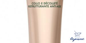 SOMATOLINE C VOLUME EFFECT COLLO DECOLLETE RISTRUTTURANTE ANTI-