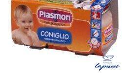 PLASMON OMOGENEIZZATO CONIGLIO 4 X 80 G