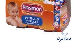 PLASMON OMOGENEIZZATO VITELLO POLLO 80 G X 2 PEZZI