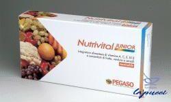 NUTRIVITAL JUNIOR 30 COMPRESSE