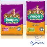 PAMPERS PROGRESSI PLAYTIME XL 18