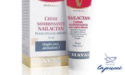 NAILACTAN CREMA NUTRIENTE 15ML
