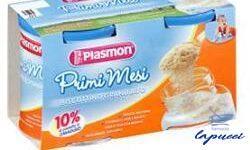PLASMON BISCOTTINO GRANULATO 2 X 374 G