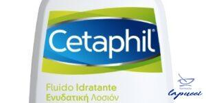 CETAPHIL FLUIDO IDRATANTE 470 ML PREZZO SPECIALE