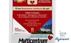 MULTICENTRUM CARDIO 60 COMPRESSE PROMO