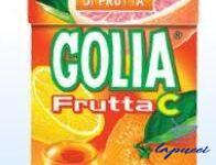 GOLIA ACTIV C CARAM DURA 43,5G