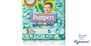 PANNOLINI PER BAMBINI PAMPERS BABY DRY DOWNCOUNT NO FLASH JUNIO