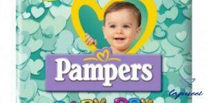 PANNOLINI PER BAMBINI PAMPERS BABY DRY DOWNCOUNT NO FLASH MAXI