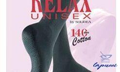 RELAX 140 GAMBALETTO PUNTA APERTA UNISEX NERO 2 M