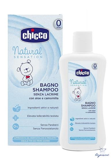 CHICCO BAGNO SHAMPOO NATURAL SENSATION 500 ML