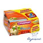 PLASMON OMOGENEIZZATO POLLO CON GIFT 4 X 80 G