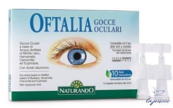 OFTALIA GOCCE OCULARI MONODOSE 2 STRIP DA 5 FIALE DA 0,5 ML