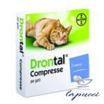 DRONTAL 2 cpr 230 mg  20 mg gatti