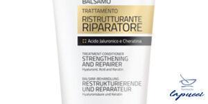 EUPH BALSAMO TRATTAMENTO RISTRUTTURANTE RINFORZANTE 200 ML