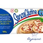 3 PIZZETTE MORGANCITA MARGHERITA SURGELATE 180 G