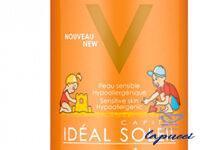 IDEAL SOLEIL ANTI-SAND KIDS SPF50 200 ML