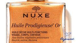 NUXE HUILE PRODIGIEUSE OR 2017 NF 100 ML