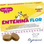 ENTERINA FLOR 20 COMPRESSE