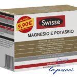 SWISSE MAGNESIO POTASSIO 24 BUSTINE PROMO 2021