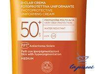RILASTIL SUN SYSTEM D-CLAR SPF 50 CREMA MEDIUM