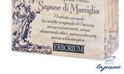 ESI SAPONE DI MARSIGLIA 200 G