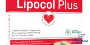 LIPOCOL PLUS 30 COMPRESSE