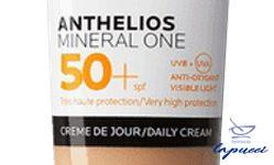 ANTHELIOS MINERAL ONE 50 T02 30 ML
